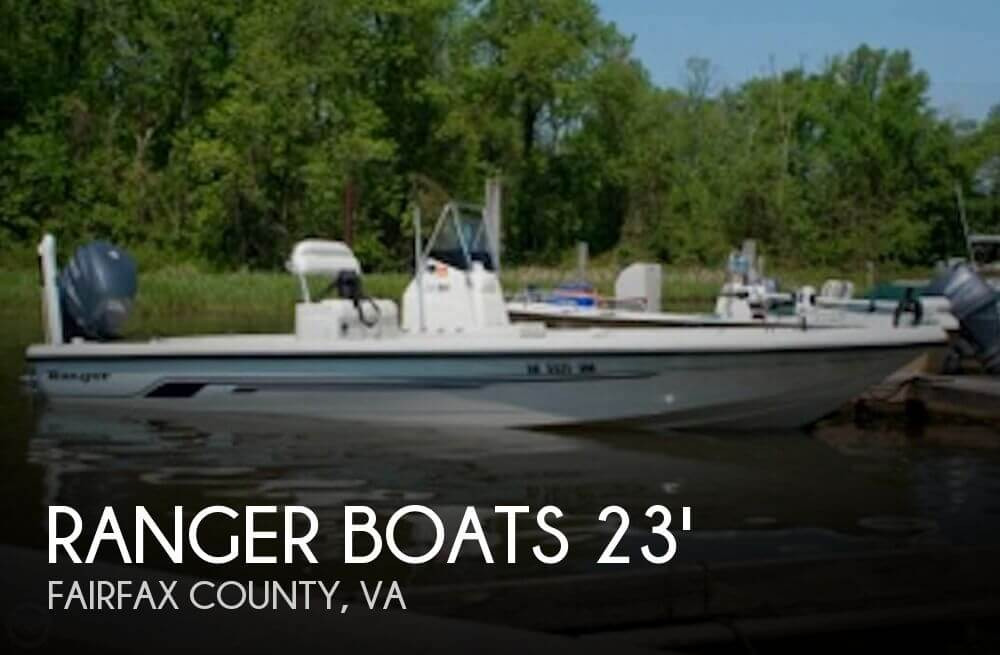 2008 Ranger Boats 2400 Bay - Photo #1