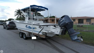 Dusky Marine 256 Fisherman's Cuddy Center Console, 25', for sale - $22,500