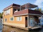 2012 Custom 50 Houseboat - #1