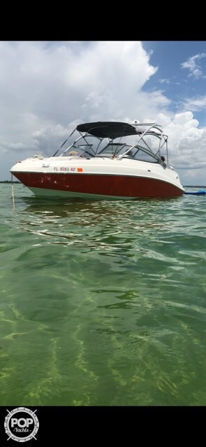 Yamaha AR 230HO, 23', for sale - $22,500
