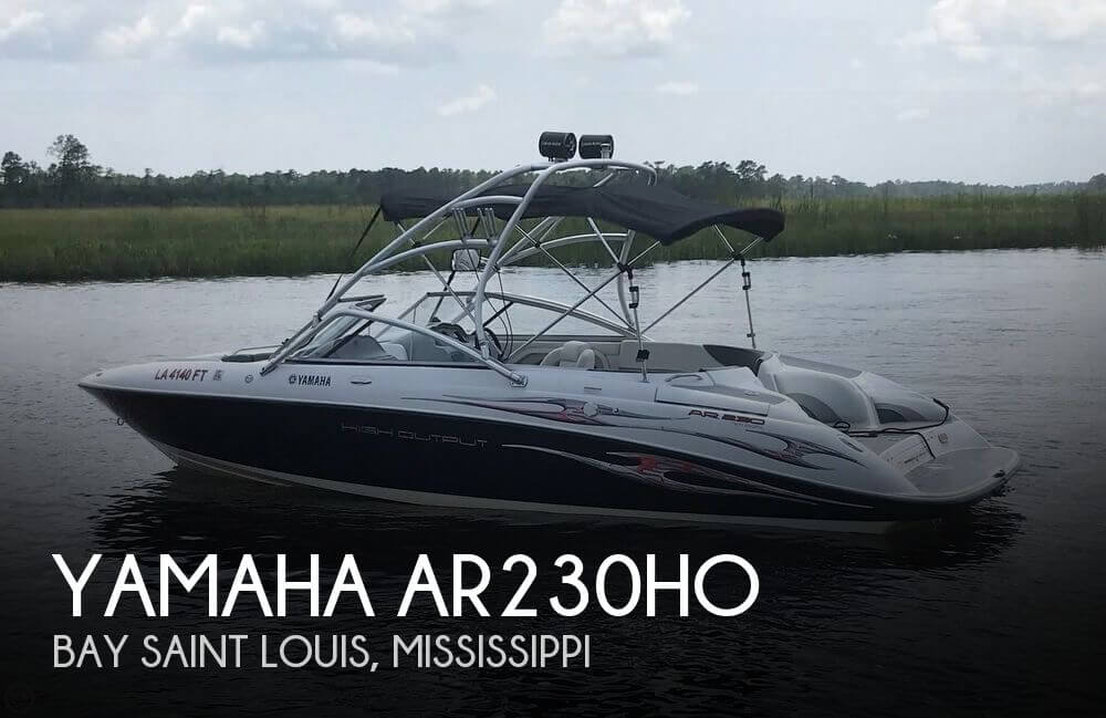 Used Yamaha 23 Boats For Sale by owner   2005 Yamaha 23