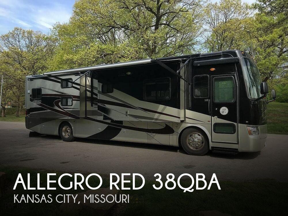 Rvs For Sale In Missouri >> Repossessed Rvs For Sale In Missouri