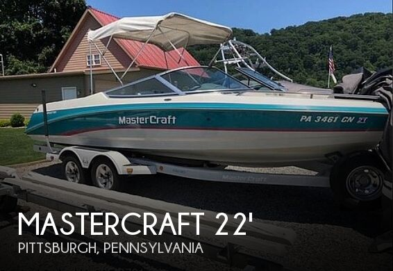 Used Power boats For Sale by owner | 1993 Mastercraft Maristar 225