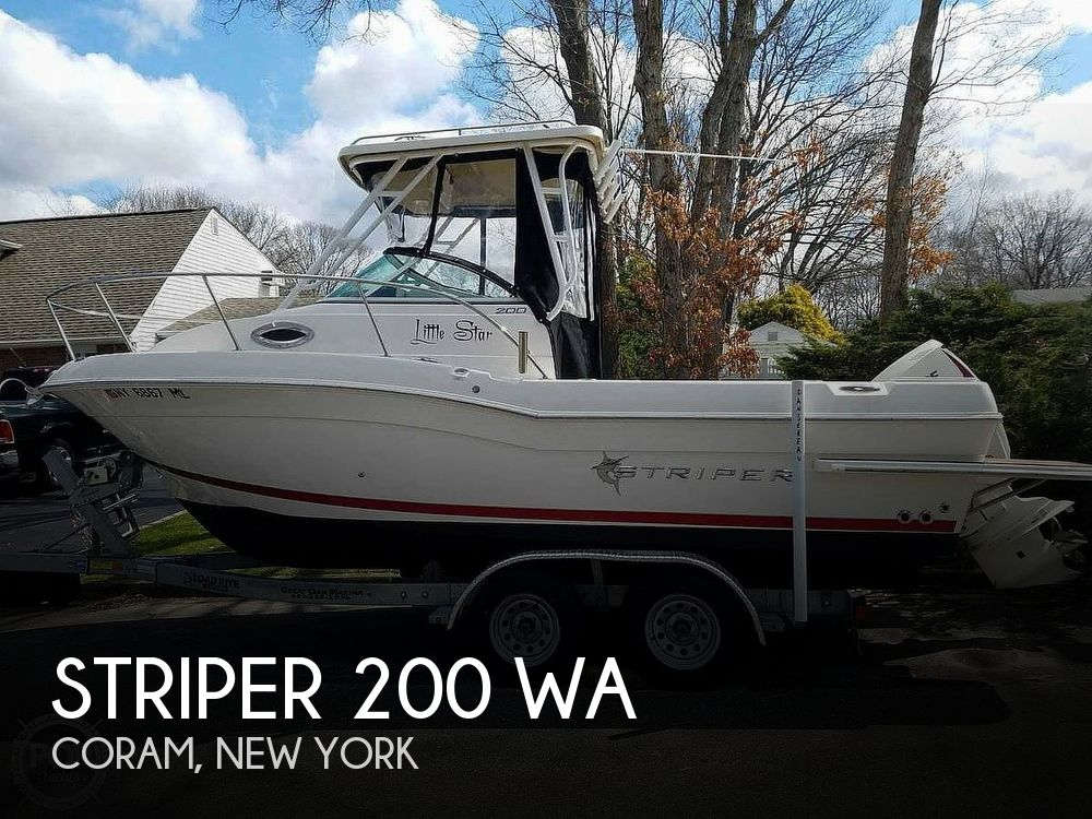 Used Ski Boats For Sale in New York by owner | 2016 Striper 200 WA