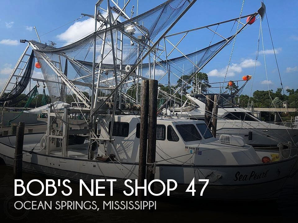 Used Boats For Sale in Mobile, Alabama by owner | 2015 Bob's Net Shop 47