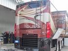 2012 Tour 42QD - #4