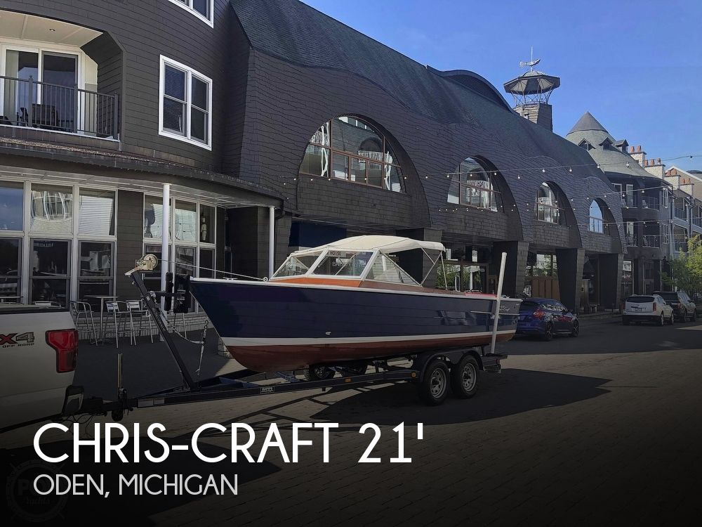 1964 Chris Craft boat for sale, model of the boat is Ranger Sea Skiff & Image # 1 of 7