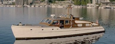 Shain Airflow Trimmership, 48', for sale - $79,000