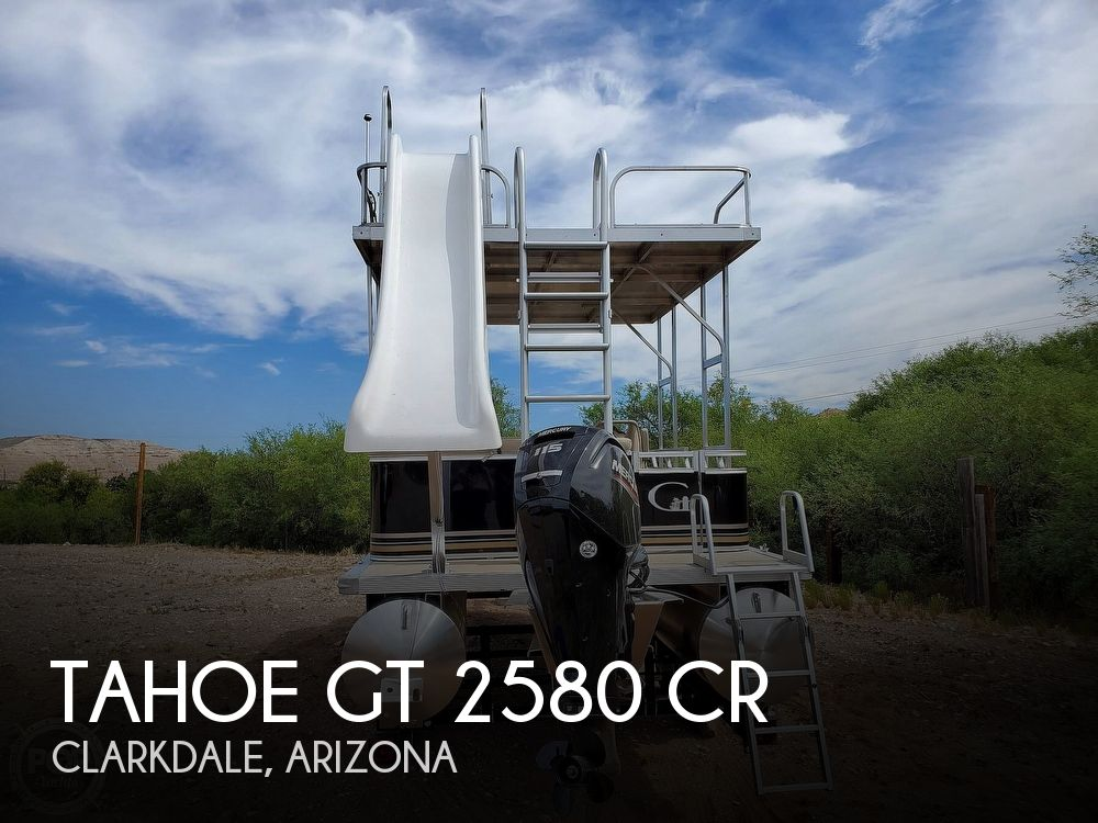 2021 Tahoe boat for sale, model of the boat is GT 2580 CR & Image # 1 of 40