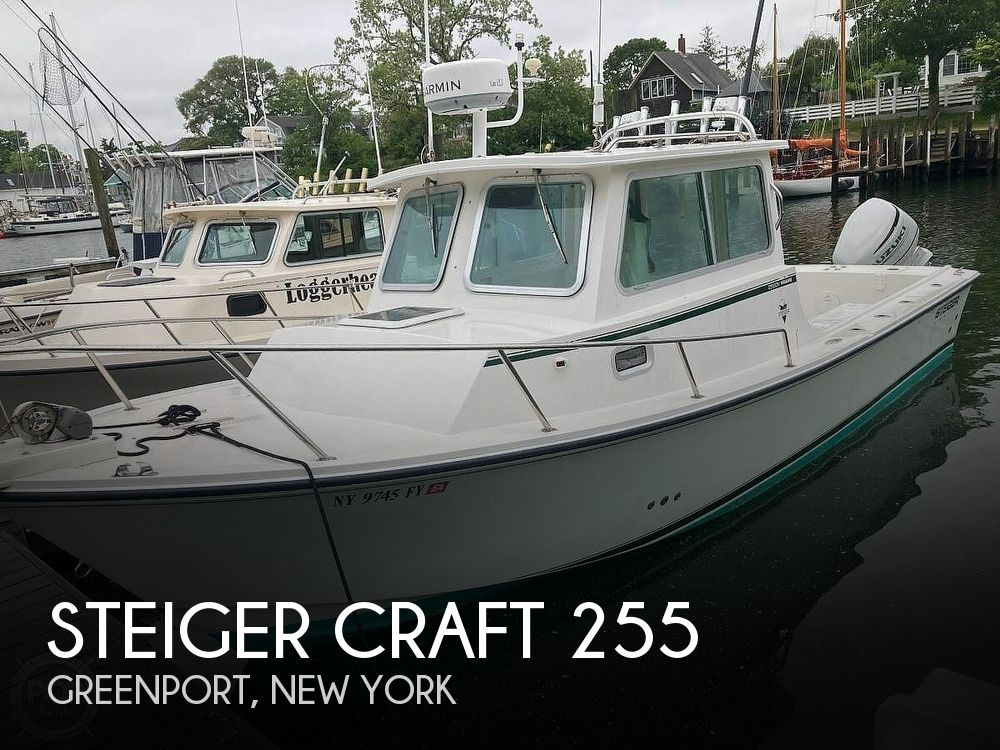 Used Power boats For Sale in Hartford, Connecticut by owner | 2009 Steiger Craft 255DV Miami
