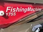 2005 Lowe 175S Fishing Machine - #7