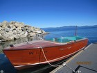 1957 Chris-Craft 17 Sportsman - #4