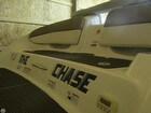 2012 Yamaha SX 240 HO - #13