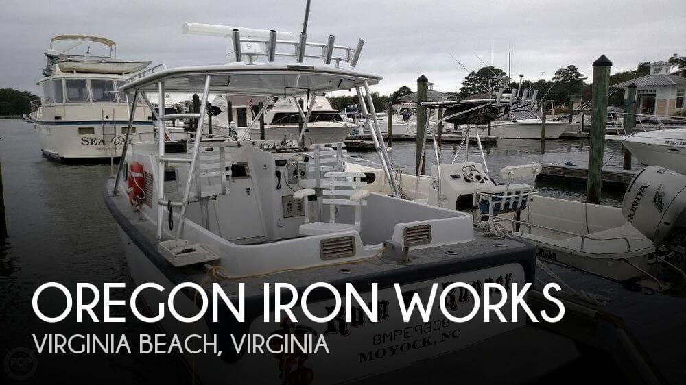 1993 Oregon Iron Works 26 - Photo #1