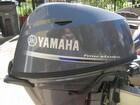 15 HP Yamaha