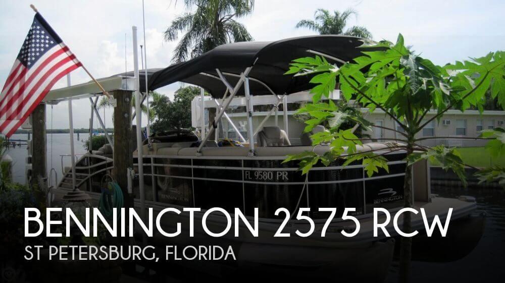 2013 Bennington 2575 RCW - Photo #1
